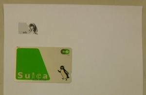 suica_too_small_2013_1225