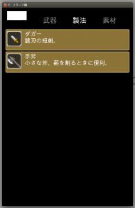 dwarf_2014_1013