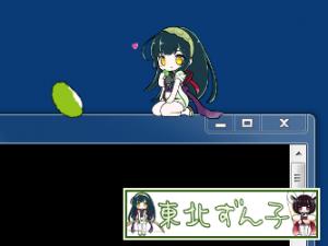 zunko_screenshot