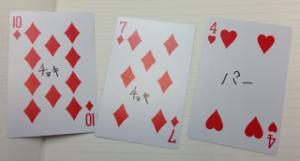 card_2015_06_22_01