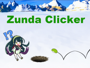 ZundaClicker_english_logo