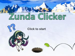 ZundaClicker_title